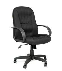 Кресло для руководителя СН685М Укороченная спинка