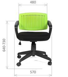 Кресло для персонала Смарт