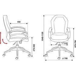 Кресло для руководителя Аура (Low)
