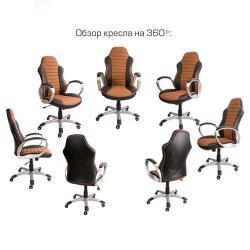 Кресло для руководителя Монза