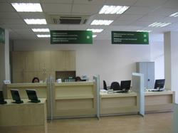 ОАО Россельхозбанк. Новосибирский региональный филиал
