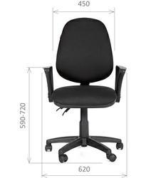 Кресло для персонала СН-375