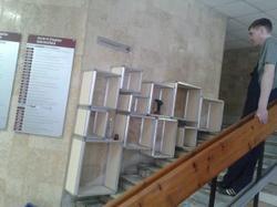 Новосибирская государственная областная научная библиотека